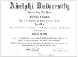 תואר שני במנהל ספורט יואב רון