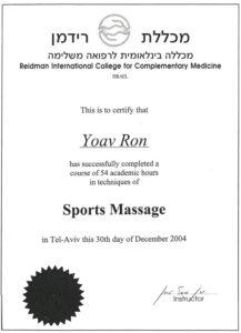 תעודת התמחות עיסוי ספורטאים - יואב רון פיזיותרפיה