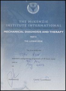 תעודת לימודי שיטת מקנזי בפיזיותרפיה - יואב רון