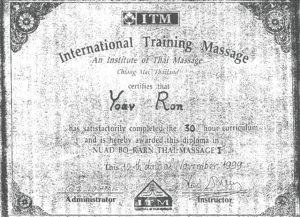 תעודת עיסוי תאילנדי - יואב רון פיזיותרפיה
