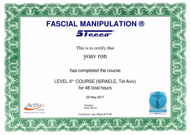 תעודת פאשיאל מניפוליישן FASCIAL MANIPULATION LEVEL 2 בפיזיותרפיה - יואב רון