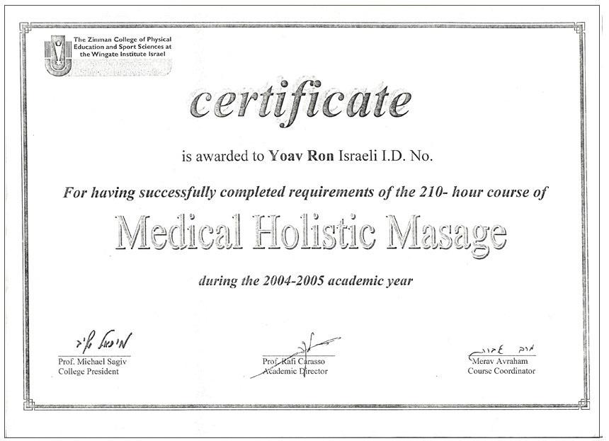 תעודת התמחות עיוסי רפואי - יואב רון פיזיותרפיה